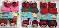 Детские носки погремушки оптом