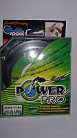 Нить плетенка Power Pro 0.35