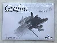 Альбом-склейка для графики CANSON Grafito 20 листов, плотность 160 г/м2, размер 32,5 х 46 см