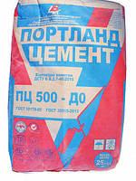 Цемент ПЦ I -500 D 0 25 кг Беларусь