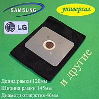 Универсальный мешок №2 на змейке для пылесоса Samsung, Bosch, Siemens, Philips, Electrolux, AEG и т.д.