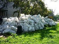 Вывоз мусора - Киев и Киевская область