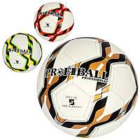 М'яч футбольний 2500-125