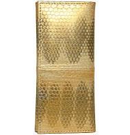 Ключница из кожи морской змеи.EXCLUSIVE SNKH 01 Gold