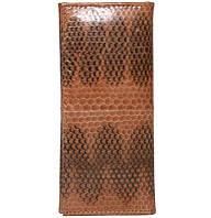Ключница из кожи морской змеи.EXCLUSIVE SNKH 01 Tan