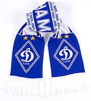 Зимние шарфы с логотипами клубов и сборной Украины