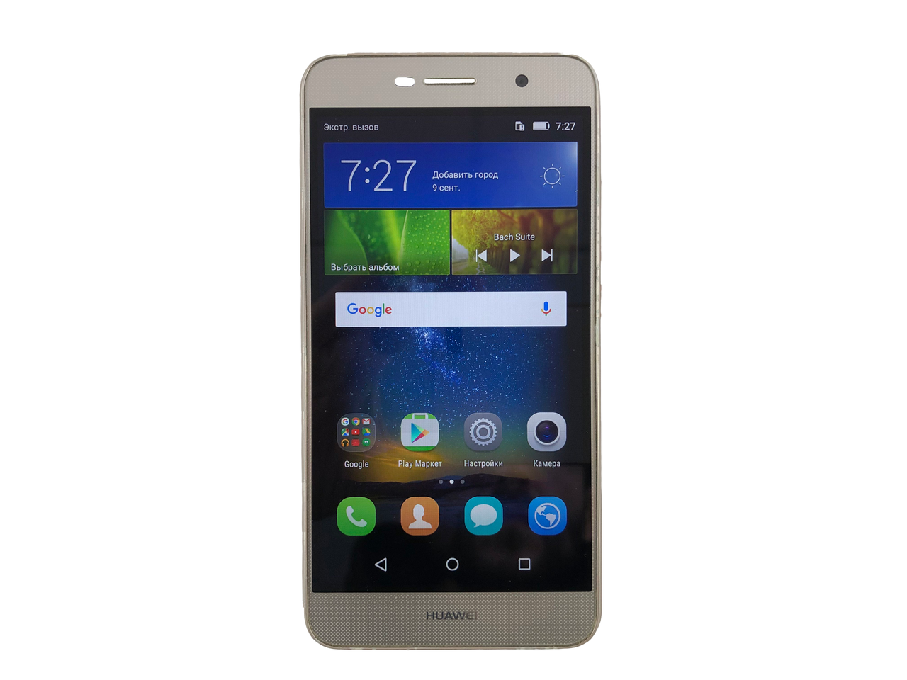 Huawei Y6 Pro (TITAN-U02) 2/16GB Gold Grade C Б/У