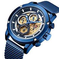 Синие часы мужские кварцевые на браслете оригинальныеNaviforce NF9167 All Blue