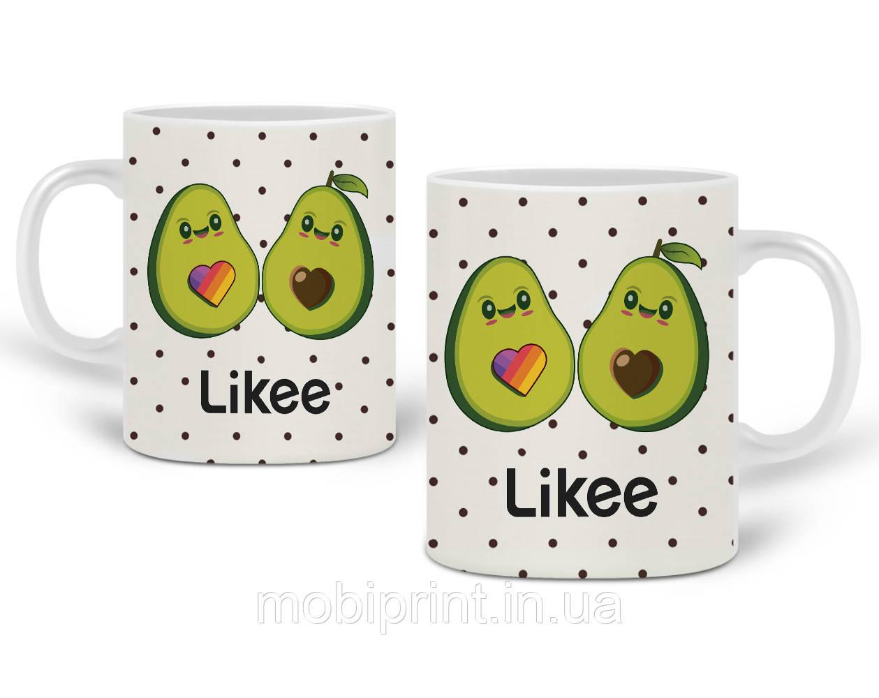 Кружка Лайк Авокадо (Likee Avocado) 330 мл Чашка Керамічна (20259-1031)