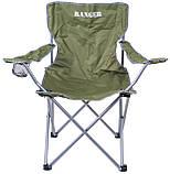 Кресло складное Ranger SL 620 (Арт. RA 2228), фото 2