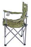 Кресло складное Ranger SL 620 (Арт. RA 2228), фото 3