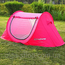 Намет KingCamp Venice (KT3071) (rose red)