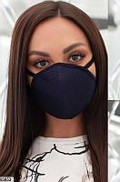 Многоразовая классическая чашеобразная маска для лица