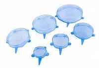 Крышки силиконовые универсальные Stenson R29569, 6 шт