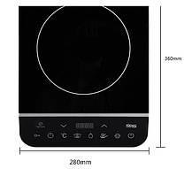 Электроплита индукционная DSP KD-5031 2000 Вт., фото 2