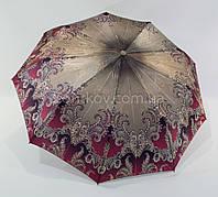 Женский складной зонт VIVA полуавтомат сатин