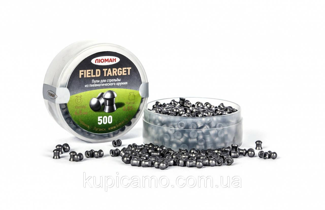 Field target, 0,55 (500 шт)