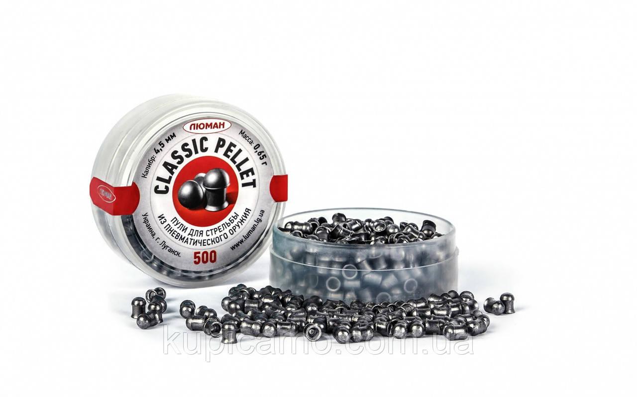 Classic pellets, 0,65 (500 шт)