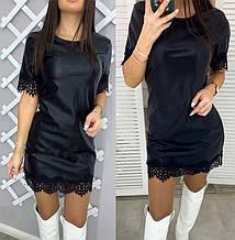 """Платье из экокожи """"Secret"""""""