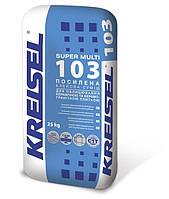 Клей для плитки и керамогранита усиленный KREISEL SUPER MULTI 103 (Крейзель Супер Мульти 103) 25 кг
