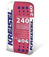 Универсальная клеевая смесь для армирования и закрепления теплоизоляционных плит из минеральной ваты Kreisel 240 (Крайзель 240) 25 кг