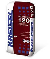 Теплоизоляционная смесь для кладки Kreisel Dammortel 120 (Крайзель 120) 30 л