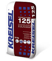 Кладочная смесь для блоков из газобетона Kreisel Porenbeton-Kleber 125 (Крайзель 125) 25 кг