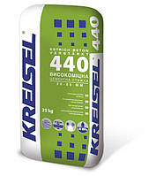 Высокопрочная цементная стяжка 20-80 мм Kreisel Estrich-Beton Verstarkt 440 (Крайзель 440) 25 кг