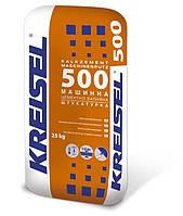 Машинна цементно-вапняна штукатурка Kreisel Kalkzement Maschinenputz 500 (Крайзель 500) 30 кг