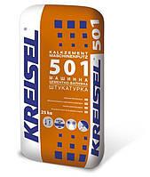 Машинная цементно-известковая штукатурка Kreisel Kalkzement Maschinenputz 501 (Крайзель 501) 25 кг