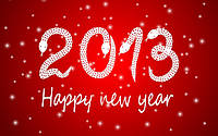 С Новым 2013 Годом