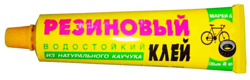 Клей для обуви резиновый Украина 40мл, фото 2