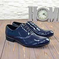 Мужские лаковые синие туфли на шнуровке. 41 размер