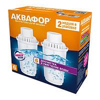 Картридж сменный к фильтру кувшину Аквафор В6 ( В100-6) для жёсткой воды Фильтр для воды