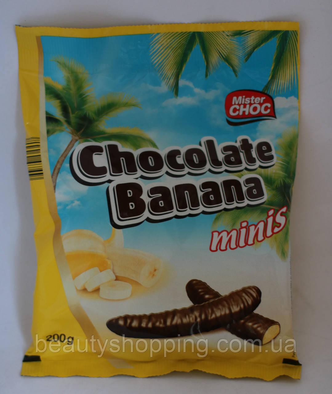 Schoko Bananen конфеты банановые суфле 200g Германия