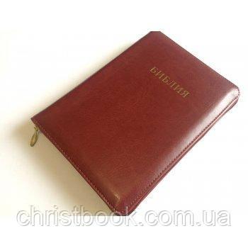 Библия кожаная, Синодальный перевод, 15х20 см, на молнии, индексы, бордовая