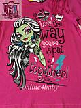 Реглан Monster High на дівчинку 13-14 років, фото 3