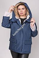 Женские куртки оверсайз  Damader 11078, фото 1