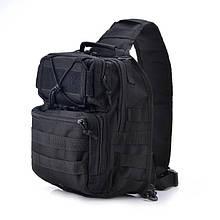 Рюкзак тактический  однолямочный Tactical Pro 9 л цвет черный