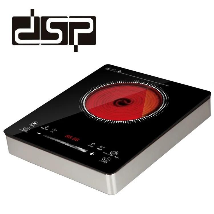 Электроплита инфракрасная DSP KD-5033 2000 Вт