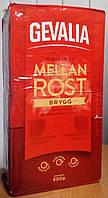 Молотый кофе Gevalia Mellan Rost Brygg 500 гр.