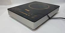 Электроплита инфракрасная DSP KD-5033 2000 Вт, фото 3