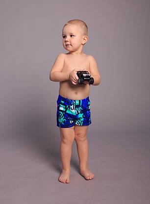 Детские купальные шорты для мальчиков (арт. 736)  28-36р. синие, фото 2