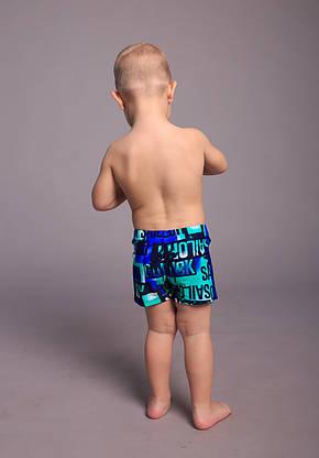 Детские купальные шорты для мальчиков (арт. 736)  28-36р. синие, фото 3