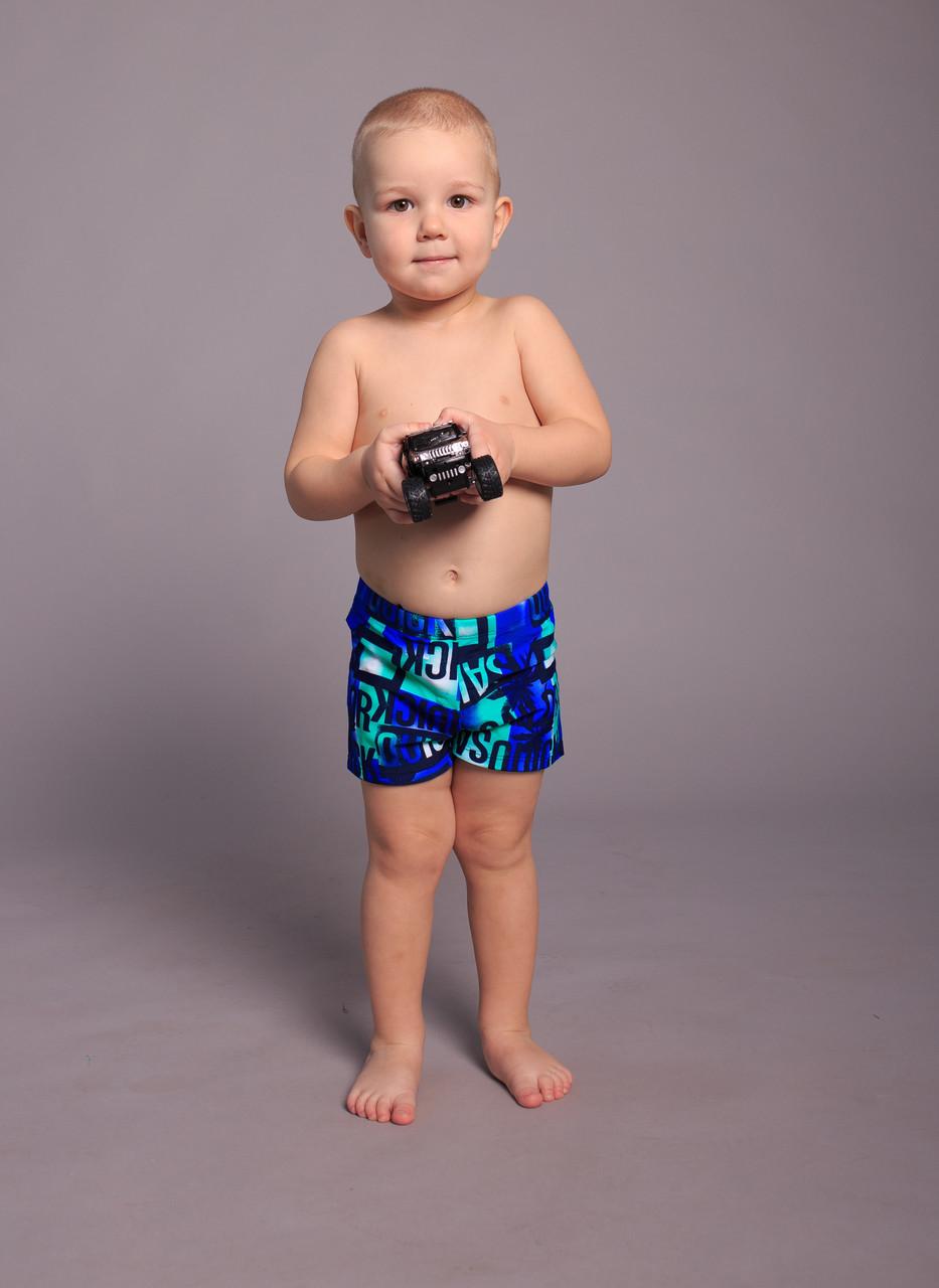 Детские купальные шорты для мальчиков (арт. 736)  28-36р. синие
