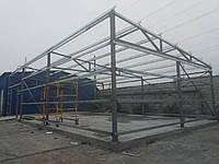 Изготовление металлоконструкций (ферм, навесов)