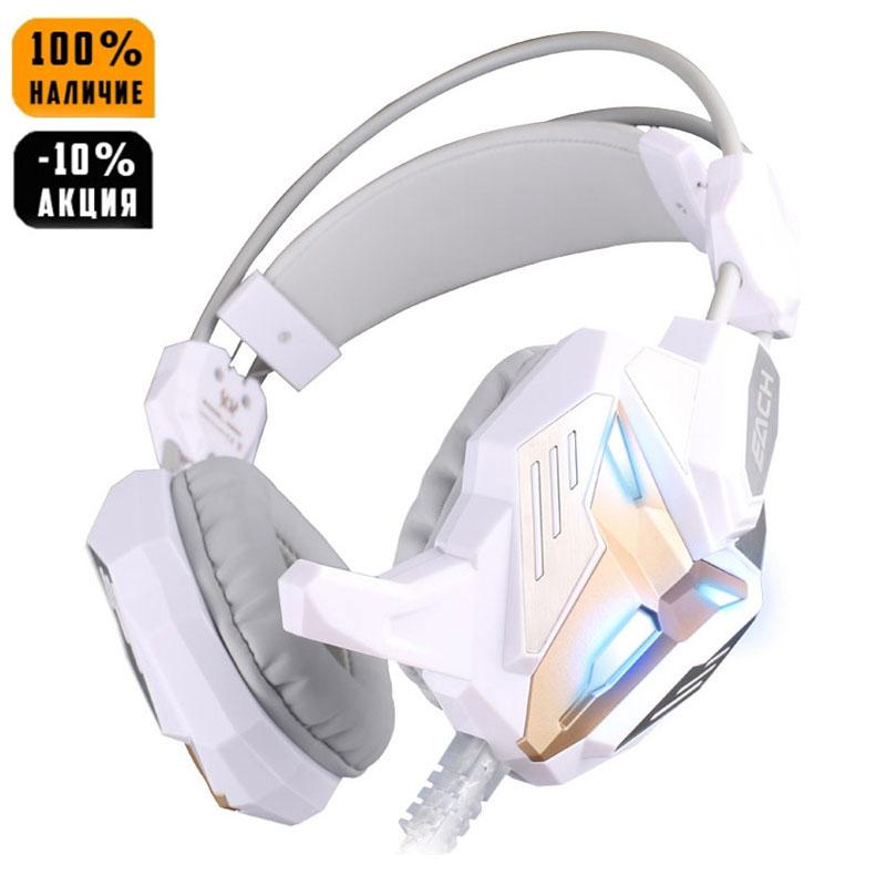 Игровые наушники Kotion Each G3100 white с микрофоном и подсветкой геймерская гарнитура