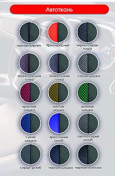 Чехлы на сиденья Фольксваген Т5 (Volkswagen T5) 1+1  (модельные, автоткань, отдельный подголовник) Черно-коричневый