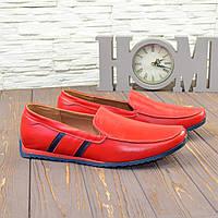 Мужские красные кожаные туфли-мокасины. 43 размер
