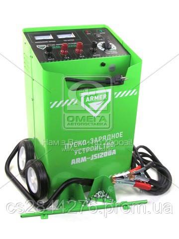 Пуско-зарядное устройство, 12-24V, 120A/1200A(старт) ARM-JS1200A